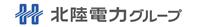 北陸電力グループ
