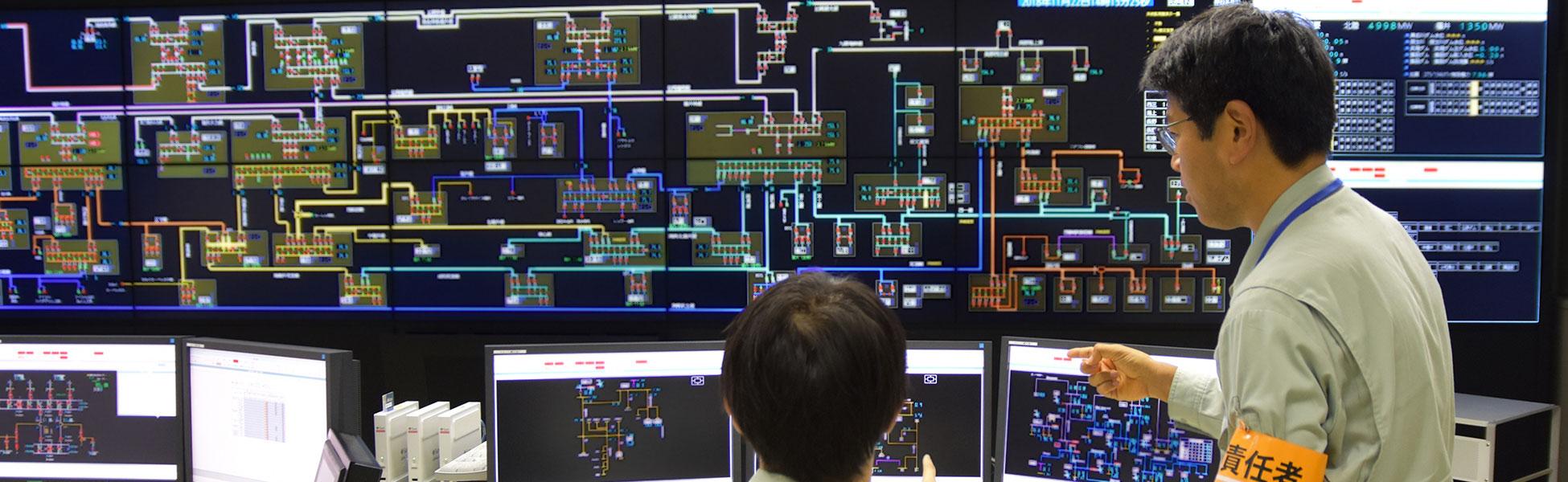 電力系統・需給運用システム