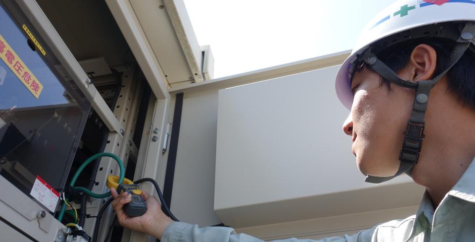 自家用電気工作物の保安管理